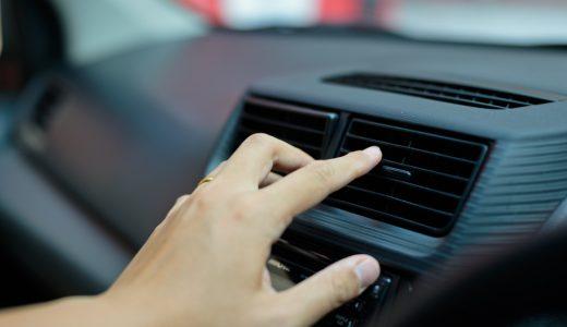 「故障かも」と思った時に! 車のエアコンが効かない場合にやるべきこと