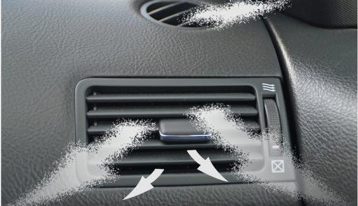 車の臭いの原因はどのようなものがある?原因の種類まとめ