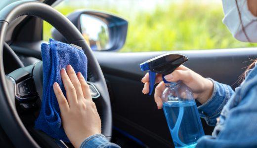 車内のコロナ対策で行いたい除菌のポイント