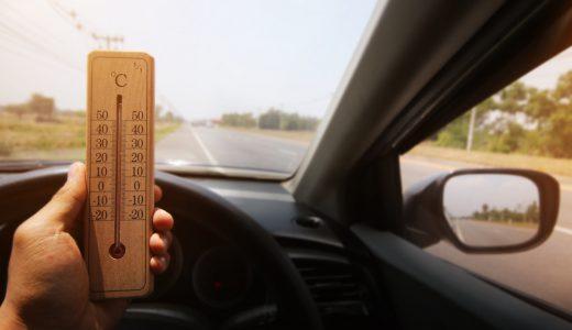 エアコンをつけた車内でも熱中症に注意を!原因と対策を解説