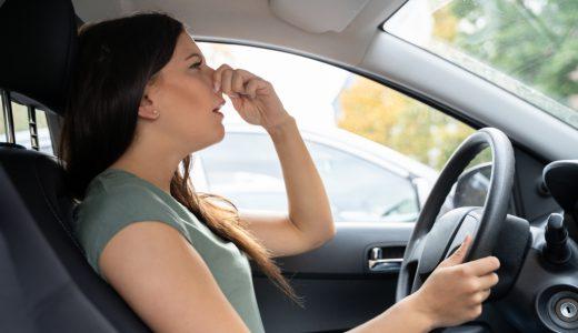 車内がガス臭いのは何で?その原因と対処法について解説します