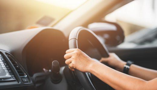 紫外線が車内に与える影響とは?車内の紫外線対策!